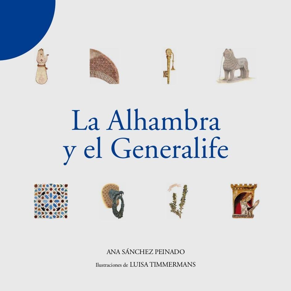 N.º 1. La Alhambra y el Generalife