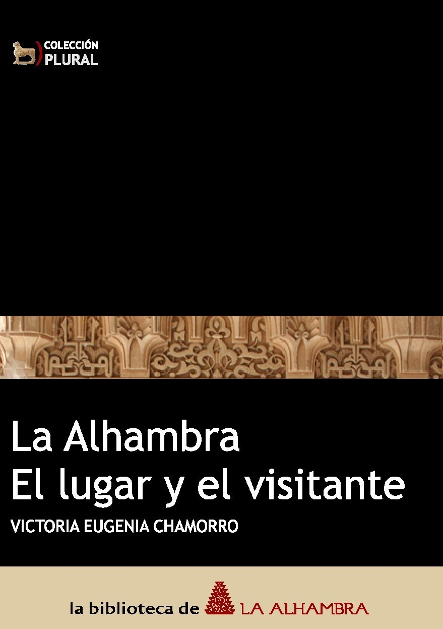 Nº. 1. La Alhambra: El lugar y el visitante