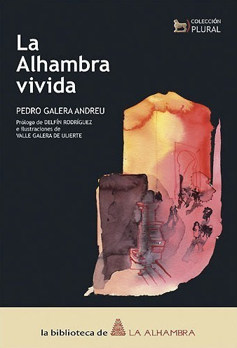 Nº. 7. La Alhambra vivida