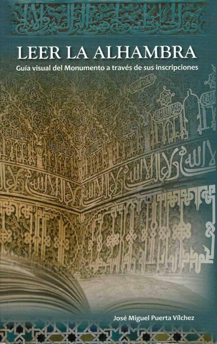 Leer la Alhambra: guía visual del Monumento a través de sus inscripciones