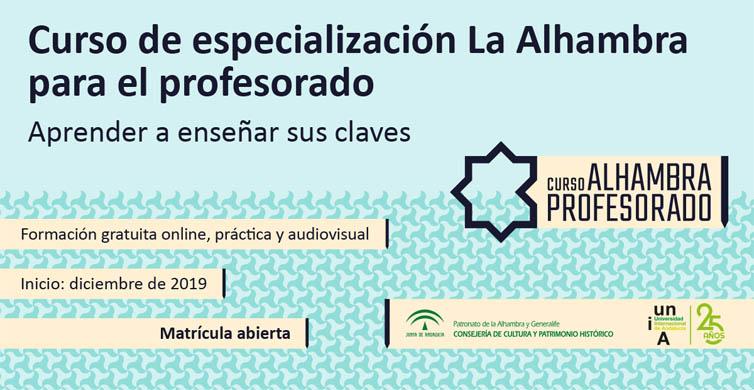 Banner del Curso de especializacion La Alhambra para el profesorado