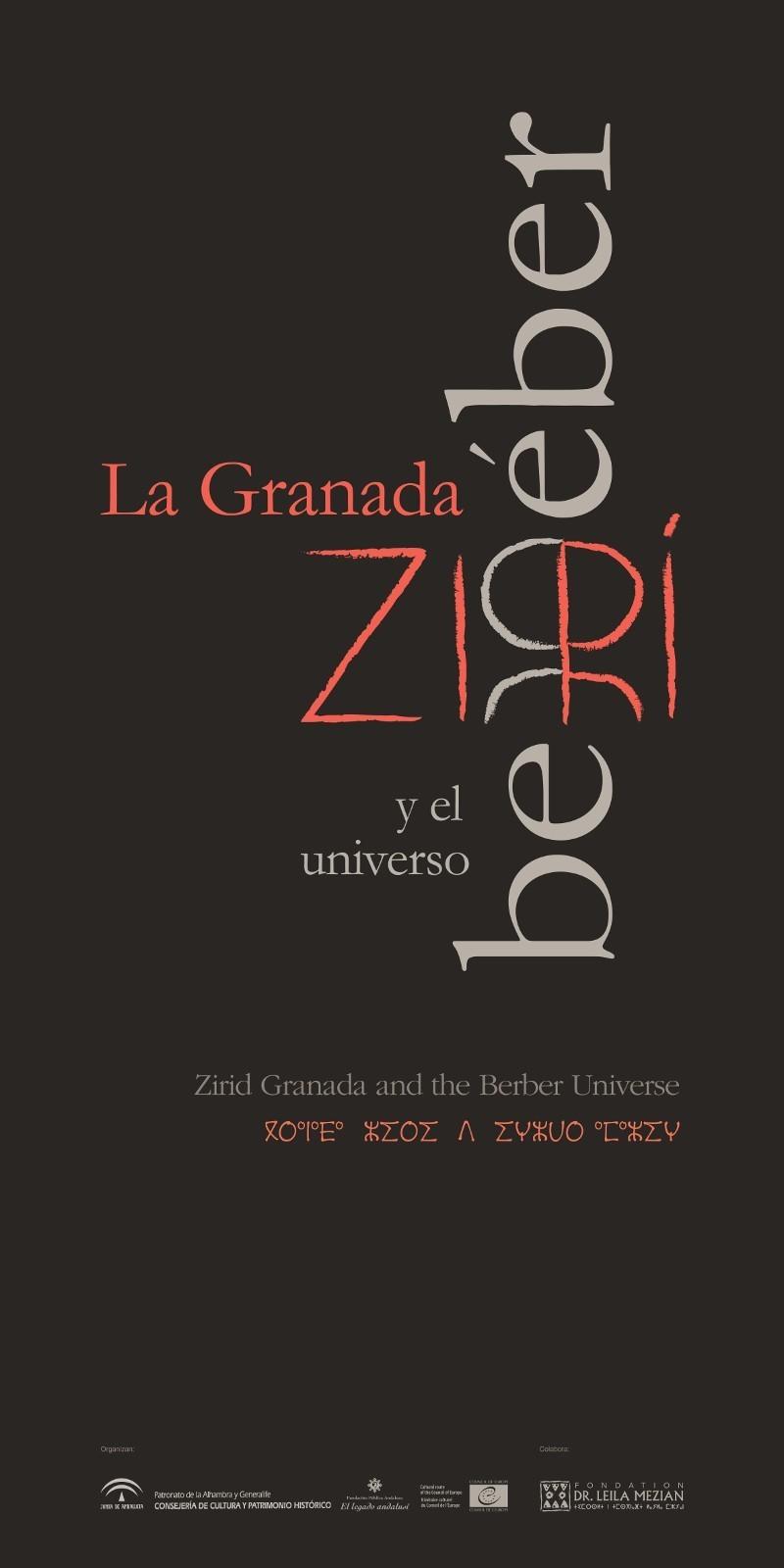 """Cartel """"La Granada Zirí"""""""