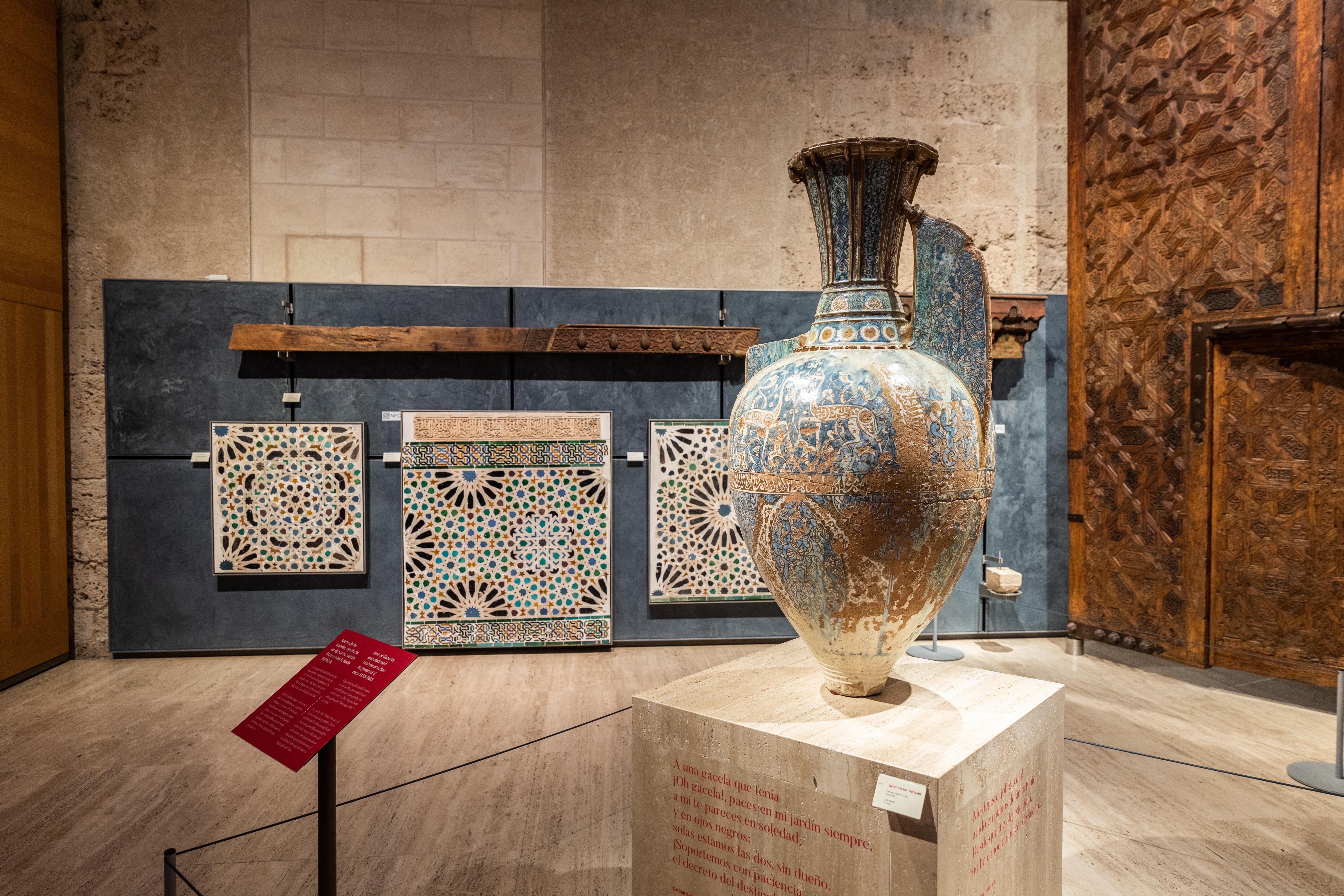 Visita virtual al Museo de la Alhambra: descubre el arte nazarí desde casa