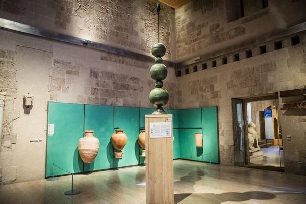 El Yamur en el Museo de la Alhambra