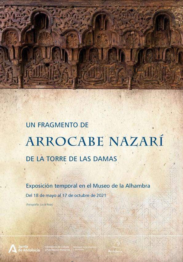 Un fragmento de ARROCABE NAZARÍ de la Torre de las Damas