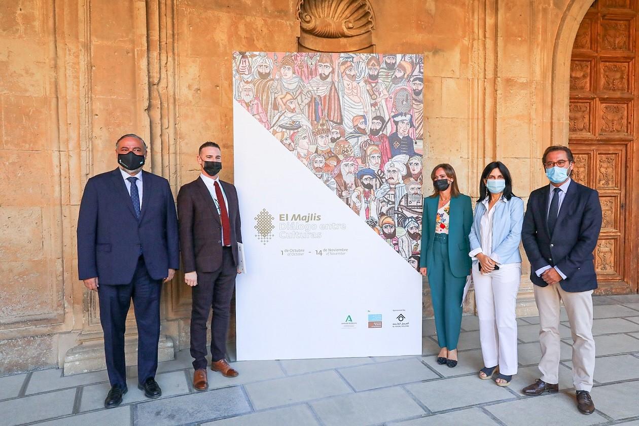 La Alhambra acerca en una exposición el 'majlis', espacio social de diálogo cultural